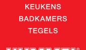 Hummel Haulerwijk